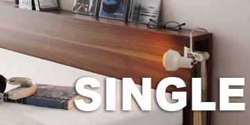 シングルサイズのフロアベッド
