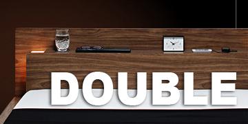 ダブルサイズのフロアベッド